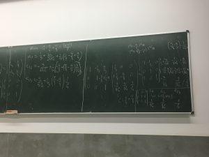 aula universidad UPC